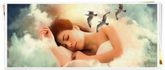 Короткие пожелания спокойной ночи