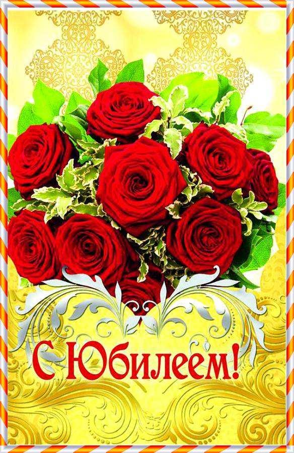 Новым днем, открытки вертикальные с юбилеем женщине красивые