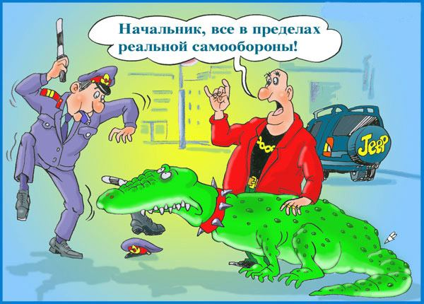 Новые русские анекдоты