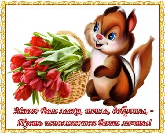 Красивые добрые пожелания друзьям