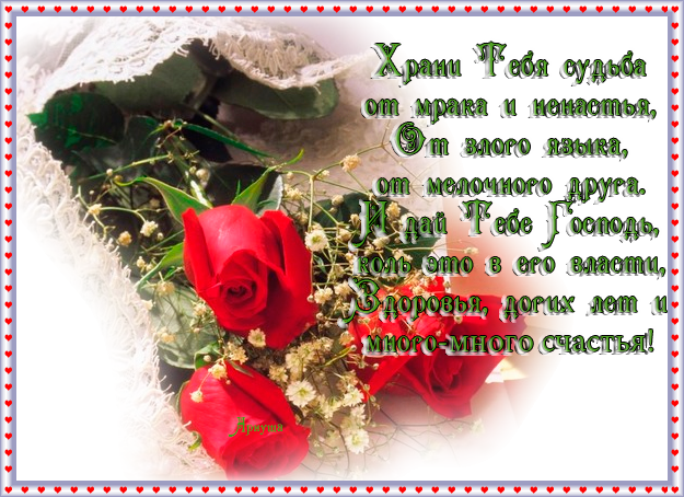 Красивые поздравления с днем рождения женщине в прозе на украинском языке 74