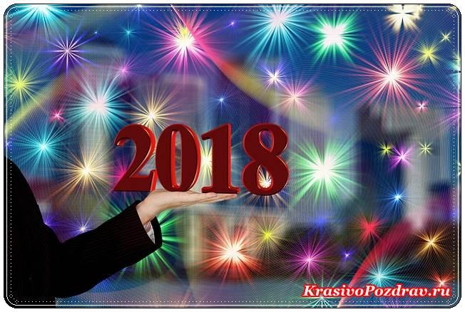 Красивые пожелания на новый год в стихах