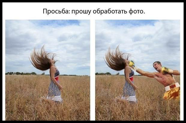 Хорошего настроения картинки прикольные смешные