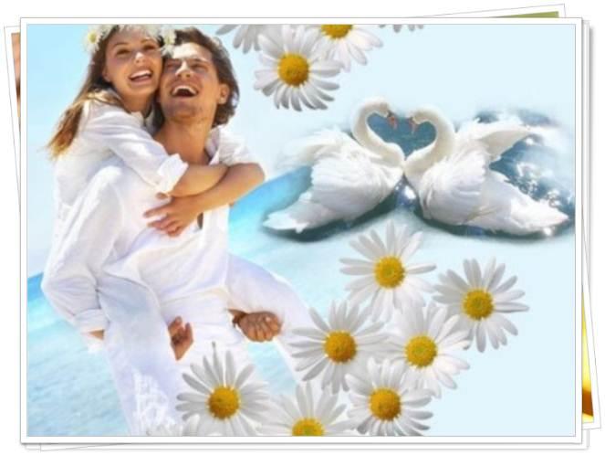 Поздравить с днем любви красиво