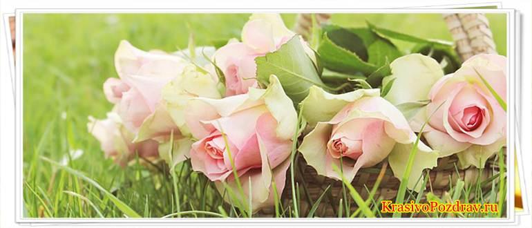 Изображение - Поздравление любимой маме pozdravit-lyubimuyu-mamu-s-dnem-rozhdeniya