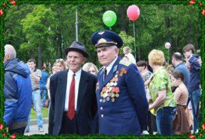Поздравление с 9 мая ветеранам