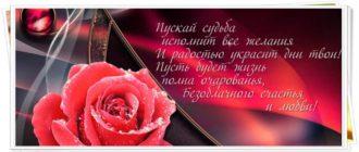 Поздравить с днем рождения красивые стихи